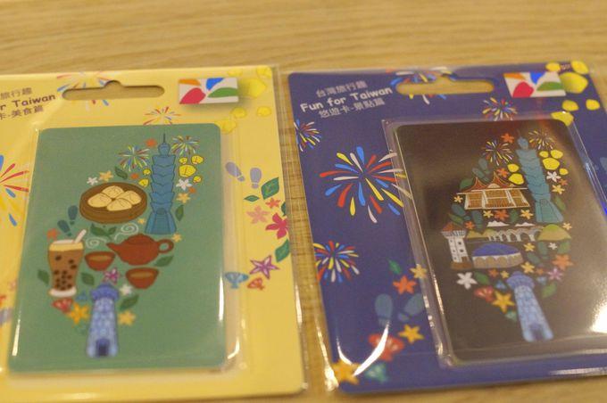 台湾のICカード悠遊カードも可愛いデザインが買えちゃう!