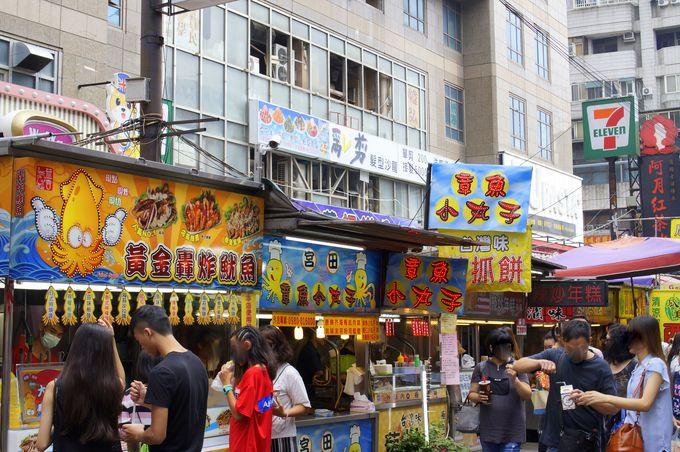 台湾の台中市にある学生街「一中街」