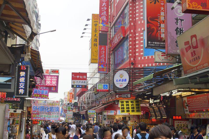 台中駅周辺のおすすめ観光スポット8選 老舗に流行のタピオカも
