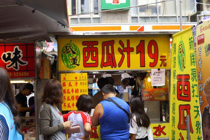 タピオカミルクティー以外も美味しいドリンク店が一中街には沢山