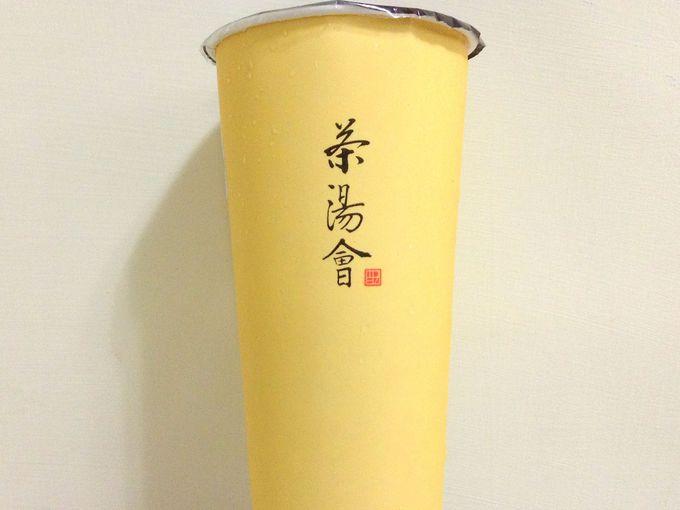 「茶湯會」の「鉄観音ラテ」を始めとする美味しい飲み物たち