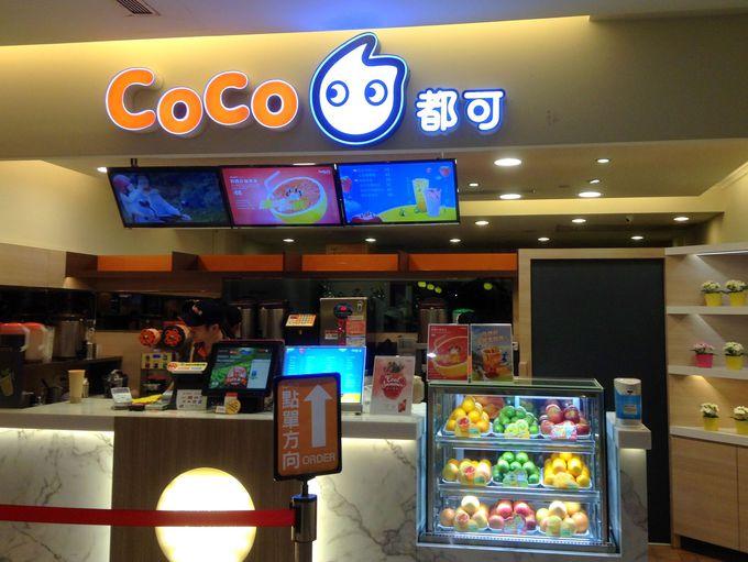 桃園空港にもお店のある「CoCo都可」はたっぷり大容量!