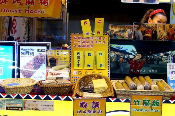 台湾・花蓮「東大門夜市」は他にも海鮮や原住民料理などがいっぱい!