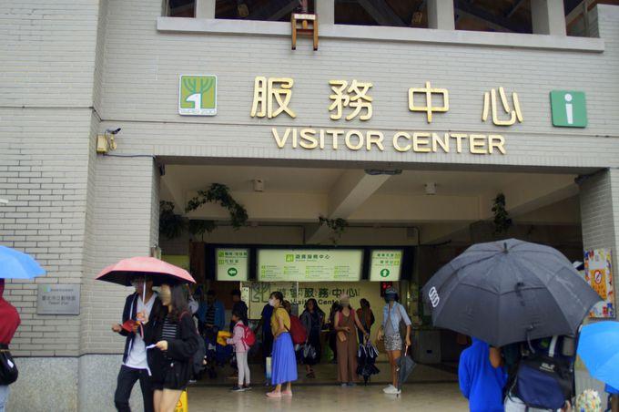 台北市立動物園は子供連れに役立つ施設もたくさん!