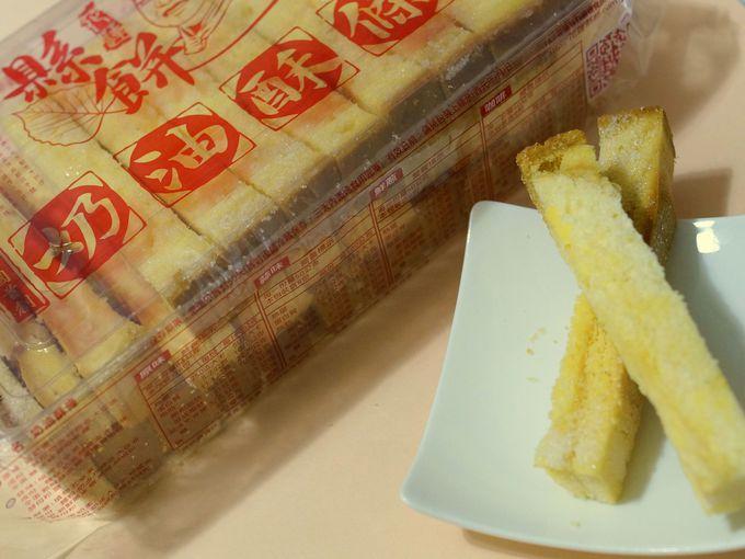 台湾風ラスクが人気!「花蓮縣餅菩提餅舖」の「ナイ油酥條」