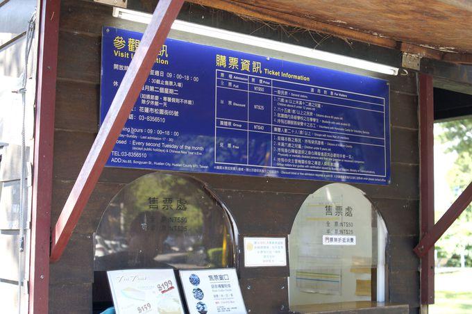 整備された「松園別館」は日本語の説明も豊富でおすすめ!