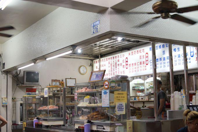 台湾「廟口紅茶」は朝ごはんにもおやつにもおすすめ!