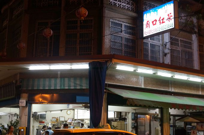 台湾・花蓮の人気の朝ごはん店「廟口紅茶」