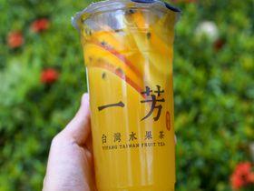 台湾「一芳」で鮮やかフルーツティー!ドリンクメニューを堪能