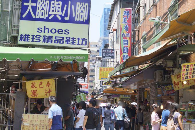 「富覇王猪脚」は台北MRT「松江南京駅」すぐで行きやすい!