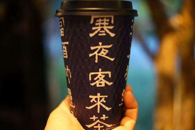 お茶を使ったソフトクリームやタピオカミルクティーも!