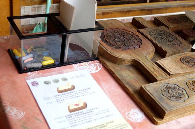 レトロな迪化街の老舗菓子店「李亭香」