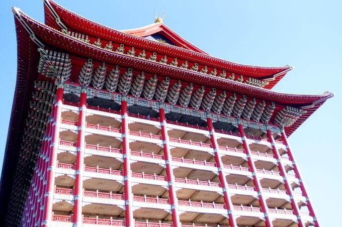 一度は行ってみたい台北圓山大飯店