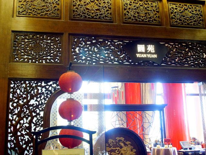 ホテル一階のレストラン「圓苑」