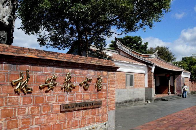台湾台北・花博公園隣の「林安泰古ツゥオ民俗文物館」
