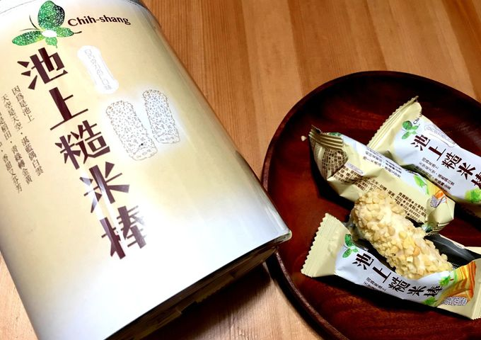 池上米を使ったお菓子たちなどお土産品