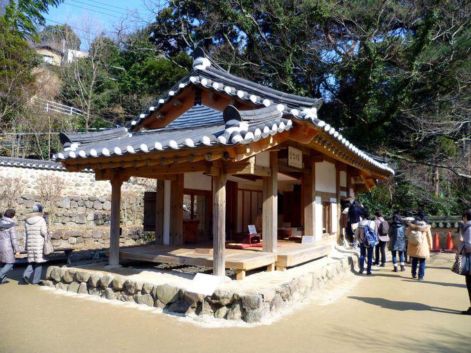 梅を見ながら「足湯」!「中山晋平記念館」と「韓国庭園」も