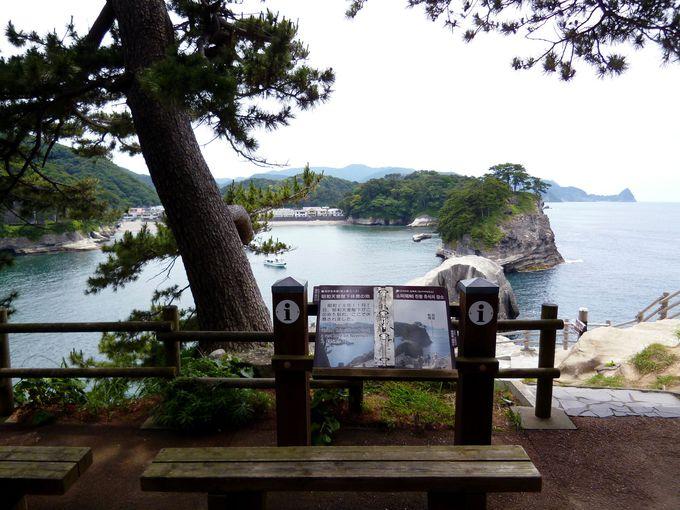 昭和天皇陛下休息の地!絶景「亀岩展望地」
