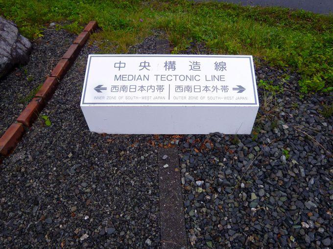 中央構造線上の村「大鹿村」で癒されよう!