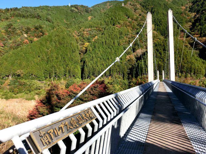 八橋小道もお薦め「接岨大吊橋」・車も渡れる「井川大橋」