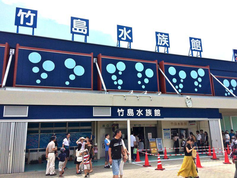 蒲郡市「竹島水族館」が面白すぎる!小さくても大人気の理由とは?