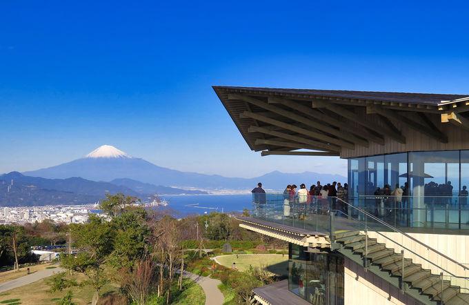 日本平山頂に建つ、県屈指の展望施設!
