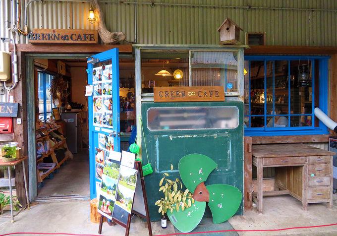 和紅茶が有名!名産地・両河内の「GREEN ∞ CAFE」