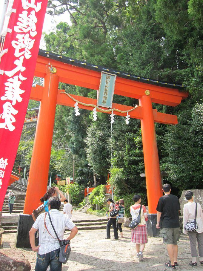 長い石段の先にある熊野那智大社、縁結びにもご利益あり!