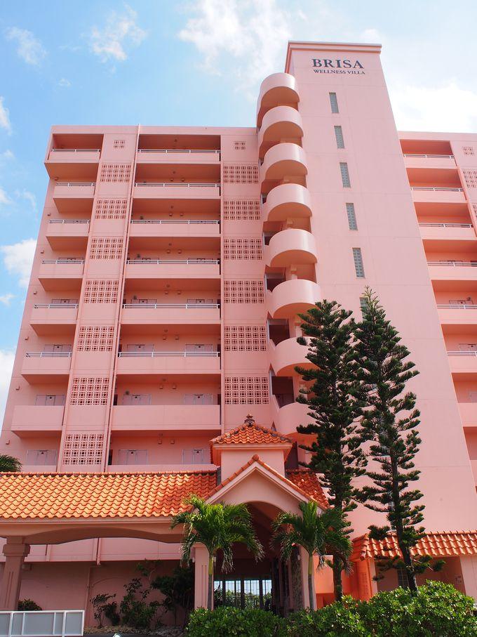 コンドミニアムスタイルのホテル「ウェルネスヴィラ ブリッサ」