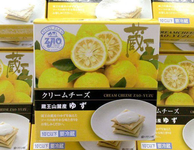 蔵王チーズの一番人気・ぬるクリームチーズとチーズスイーツ