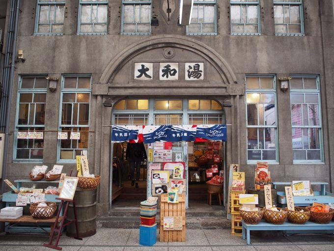 午後:尾道本通り商店街でお土産を買ってカフェで一休み