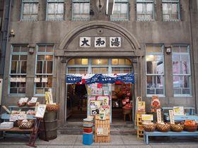 尾道観光1日モデルコース!千光寺・猫の細道・商店街をめぐる旅