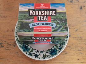 クイーン オブ イギリス土産!スーパーで買える紅茶4選