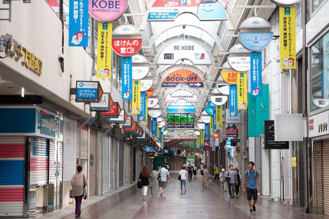 神戸元町から徒歩3分。グルメもショッピングもお手の物