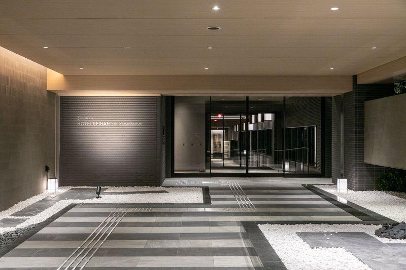 京都駅前!「ホテル京阪京都八条口」で高級感ある和モダンステイを