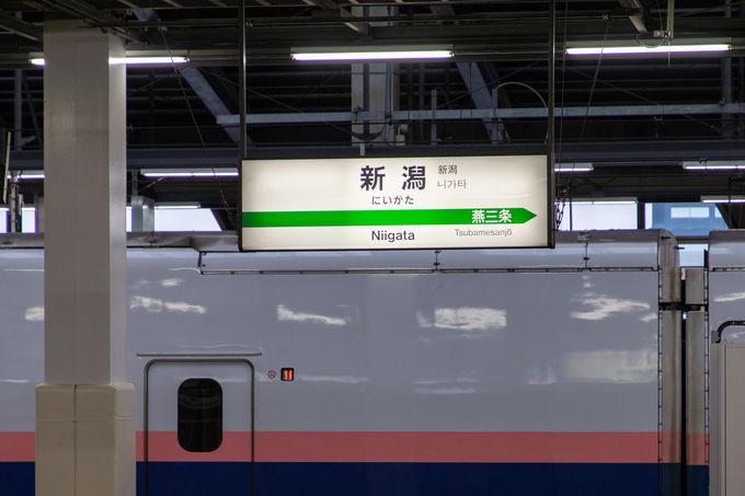 新潟駅、朱鷺メッセからも徒歩圏内の便利な立地