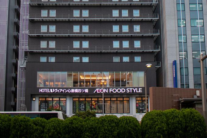 建物1階には24時間営業のスーパーマーケットで最高の利便性