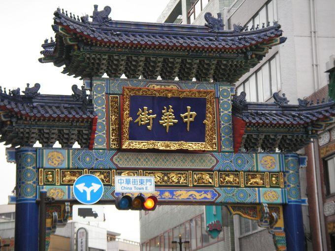 中華街に到着!豪華絢爛な善隣門をパチリ