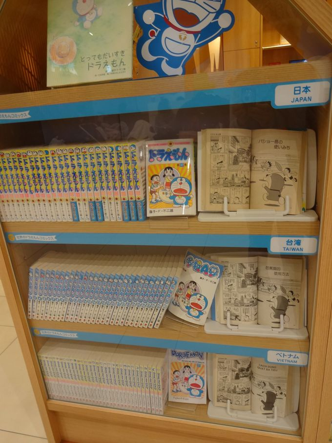 ドラえもんの漫画本がズラリ!ライブラリーコーナー