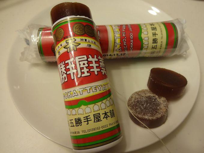 函館土産のロングセラー 五勝手屋丸缶羊かん