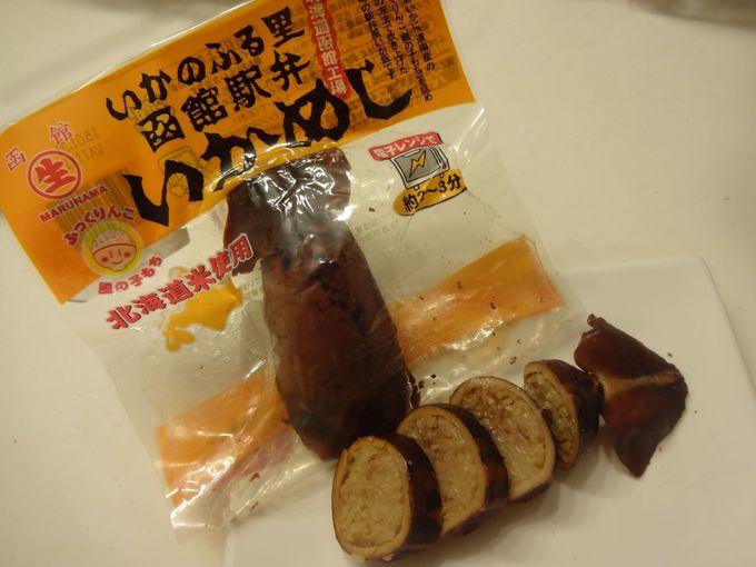定番から変わりダネまで!函館観光の鉄板お土産「いか」