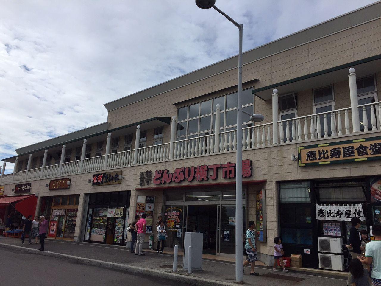 種類が多くて選べない!函館朝市「どんぶり横丁市場」