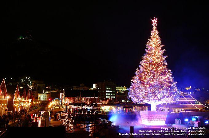 冬の函館を彩る「イルミネーション」イベントに出かけよう