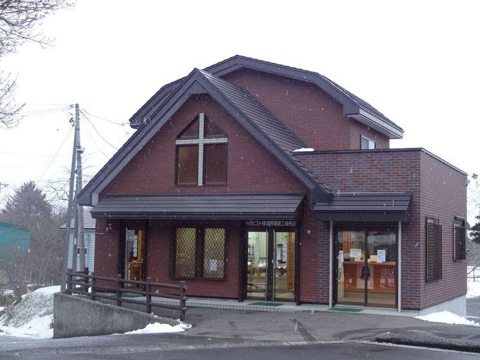 トラピストクッキーが買える「修道院直営売店」