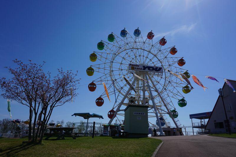 レトロ可愛い遊園地!北海道湧別町「ファミリー愛ランドYOU」が穴場
