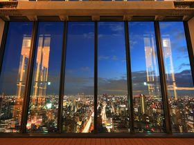 目の前は大パノラマ夜景!大阪本町「オリックス本社ビル」展望フロアー