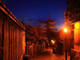 必見!京都「八坂の塔」を綺麗に見られるポイント4選