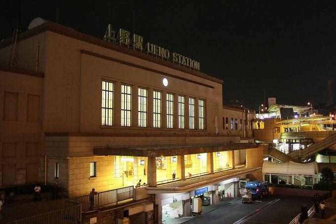 スタートはもちろん北の玄関口「上野駅」!