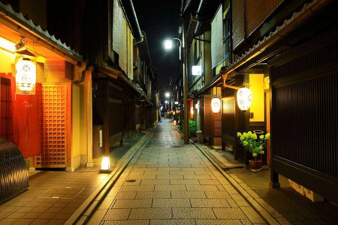 夜:京都の花街「祇園」周辺を散策