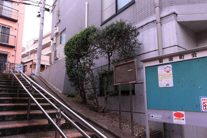 宮沢賢治の旧居跡を訪問してみる!